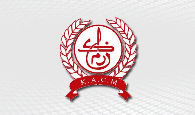 KACM-Logo